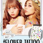 scawaii_flower_1