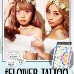 scawaii_flower_2